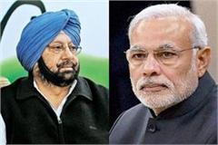captain s letter to prime minister in ncr regarding pollution