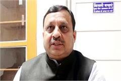 virender kanwar target on congress