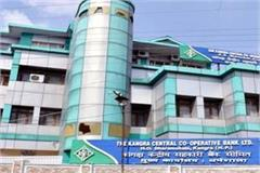 rti act reinstated in kccb