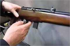 jwalamukhi gun person injured