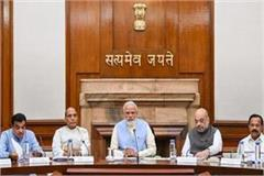 pm modi s instructions to cabinet avoid ayodhya case statement