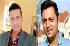 war on social media between neeraj bharati and ashray sharma