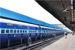 government will charge user fees from passengers at these four railway stations