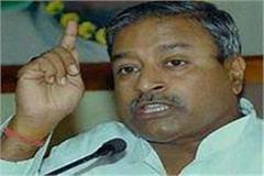 katiyar says on sale of meat liqueur wrong ban in ayodhya