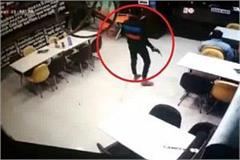 the robbery in the restaurant incident captured in cctv
