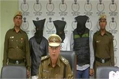 operation prahar bulk drug seizures recovered from various areas
