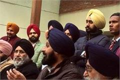 majithia demand randhawa gets arrested