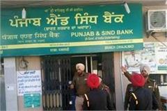 robbery in bank by taking guard at gun point