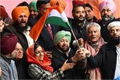 bjp bent on ending secularism captain