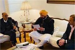 chief minister amarinder singh met entrepreneurs for industrial development