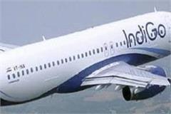 amritsar srinagar flight canceled