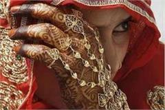 after marriage it revealed that husband is impotent