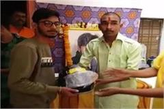 son died in road accident so helmet was distributed