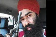gangster dilpreet baba s hearing adjourned till 7