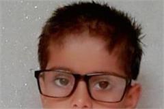 child death in school function