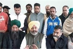 mafia raj  in punjab given by sukhbir badal harpal cheema