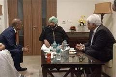 uday kotak sunil and rakesh bharti mittal meeting the chief minister