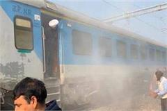 avoiding big accident in shatabdi express