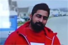 nri came to get married was shot dead by firing