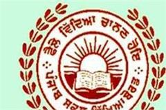 pseb by january 15 the error in the details of students can be corrected