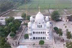 security agencies become vigilant to kartarpur corridor