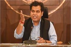 keeping daughters safe is the priority of up government shrikant sharma