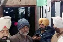 ruthless murder of gatka player thrown out of mind