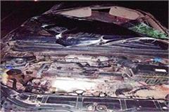 uncontrolled car collided divider 1 killed 3 injured