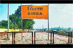 sirsa has been a partner in the state s power for 42 consecutive years