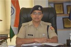 vineet jaiswal transferred