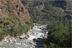 beas river