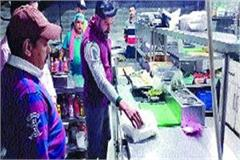 food department inspection shops orders items covered