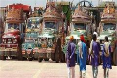 10 trucks returned to afghani dryfruit after onions were not picked at icp