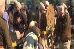 lathicharge on farmers blocking rail tracks in amritsar delhi
