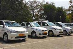 capture taxi drivers parking passengers station face trouble