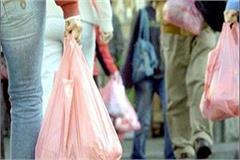 administration warning  use polythene stolen shops streets