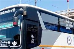 now passengers will be able to book seats of choice in normal buses as well