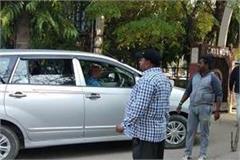lali s car kept forcibly by closing main gate