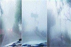 suryadev throughout day fog snowfall increased chill