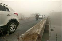 terrible road accident mist fog one killed one injured