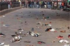 city lucknow in caa heat 1 killed 19 injured
