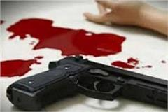 crazy uncle in love shoots niece shoots herself