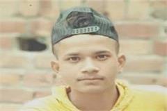 honor killing in amritsar