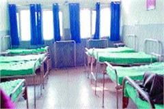 department s team inspected hospital next day saw chaos
