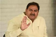 abhay chautala field january 3 public meetings districts