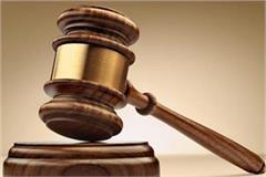 second marriage without divorcing case filed with in laws including husband