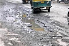 despite orders home minister situation potholes road
