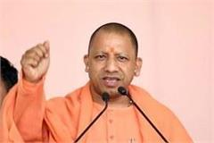 cm yogi retorted on priyanka s statement said what will the meaning