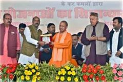 cm yogi handed over projects worth rs 179 crore