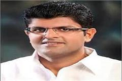 id issued registering website employment department dushyant chautala